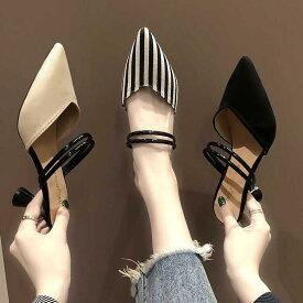 ミュール 7cmヒール 【2Way】 ハイヒールミュール サンダル レディース 靴 美脚 パーティ 履きやすい 歩きやすい ポインテッドトゥ vカット ボーダー柄