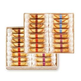 コルベイユ(32本)[ゴンチャロフ]焼き菓子 ロールクッキー