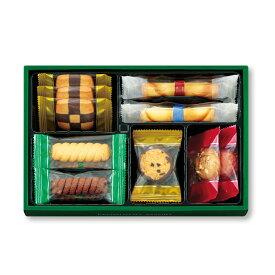 プロミネントアソート(18個)[ゴンチャロフ]クッキー 焼き菓子