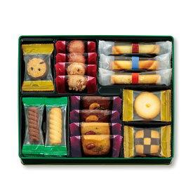 プロミネントアソート(34個)[ゴンチャロフ]クッキー 焼き菓子