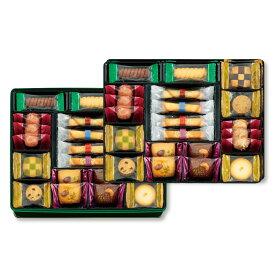プロミネントアソート(84個)[ゴンチャロフ]クッキー 焼き菓子ギフト