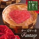 遅れてごめんね! 母の日 ギフト 送料無料 チーズケーキ 苺 4号 洋菓子 ファンタジークリームチーズ 誕生日 ケーキ 記念日 スイーツ お…