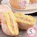 【40代男性】家庭訪問の時に出す個包装のお菓子を教えてください!【予算1000円】
