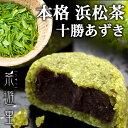 Sayuri600