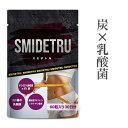 炭 ダイエット サプリ 炭 サプリ チャコールクレンズ 乳酸菌 竹炭 活性炭 チャコール 難消化性デキストリン サプリメント スミデトル SMIDETRU 60粒 30日分
