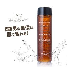 オールインワン 化粧水 アフターシェーブローション メンズ (化粧水 美容液 乳液 保湿 クリーム 4役)150m Leioグットバランス研究所 送料無料