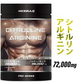 シトルリン アルギニン 亜鉛 タウリン サプリメント NICEBULQ 180粒 30日分 ※精力剤 ではなく サプリ グッドバランス研究所 送料無料