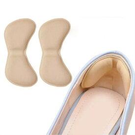 靴擦れ防止パッド かかと 靴に貼る パカパカ調整 シールで簡単貼り付け カーキ 1足セット(2個)
