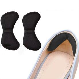 靴擦れ防止パッド かかと 靴に貼る パカパカ調整 シールで簡単貼り付け ブラック 1足セット(2個)
