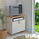 フレンチカントリー風サイドキャビネット カウンタータイプ ハイタイプのテレビボードとしても使えます 北欧【カリーナシリーズ】 テレビ台 ストライプ扉 アンティーク風のおしゃれな取っ手 据え置き型ゲーム