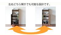 【日本製】FAXラック40型狭いお部屋でもスッキリ置ける、奥行約28cmのファックス台。【RCP】02P05Apr14M【140405coupon500】