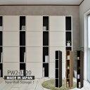 リビング壁面収納 【日本製】シンプルデザインがスタイリッシュなスリムタイプの壁面収納! すき間収納【RCP】02P03De…