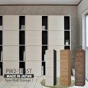 リビング壁面収納 本棚 【日本製】 シンプルデザインがスタイリッシュで便利なプッシュ開閉式ドアタイプの壁面収納! …