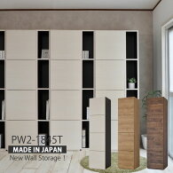 リビング壁面収納【日本製】シンプルデザインがスタイリッシュで便利なプッシュ開閉式ドアタイプの壁面収納!左開き右開きに設定できる扉扉で隠せてスッキリ収納【RCP】02P03Dec16
