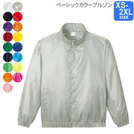 【Printstar】ベーシックカラーブルゾン XS〜2XL【定番・プリントできます!】