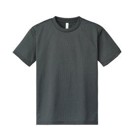 【glimmer】4.4オンス ドライTシャツ 3L〜5L
