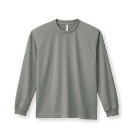【glimmer】4.4オンス ドライロングスリーブTシャツ 3L〜5L