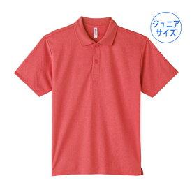 【glimmer】4.4オンス ドライポロシャツ ミックスカラー 120〜150サイズ