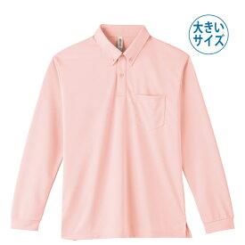 【glimmer】4.4オンス ドライボタンダウン長袖ポロシャツ(ポケットつき) 3L〜5L