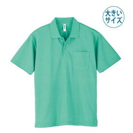 【glimmer】4.4オンス ドライポロシャツ(ポケットつき) 3L〜5L