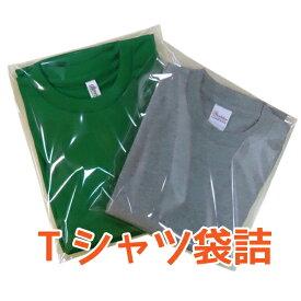 【Tシャツ印刷】Tシャツ袋詰め手数料