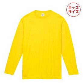 【Printstar】5.6オンス ヘビーウェイト長袖Tシャツ カラー 110-150