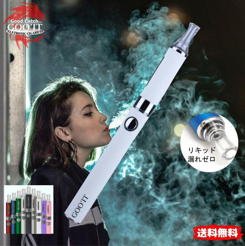 【オリジナル】【充電一回で1000回吸える】電子タバコ 本体 リキッド タイプ GooIT タバコ たばこ 煙草 フレーバー パイプ 水タバコ 電子たばこ 禁煙グッズ 充電式