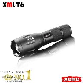 ランキング1位 獲得 CREE LEDを採用 フルメタル 金属製  XM-L T6 懐中電灯 LED懐中電灯 充電式 防水 フラッシュライト 長時間 防災 【ポイント消化】