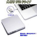 送料無料 外付けDVDドライブ USB 3.0 ポータブルCD/DVD-RWドライブ スリムタイプ Apple Macbook/Macbook Pro/Macbook Air/ Windows10対応 usb3.0 ドライブ mac 外付け dvdドライブ 書き込み