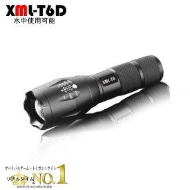 ランキング1位獲得! XM-L T6 CREE LEDを採用 フルメタル 金属製 懐中電灯 LED懐中電灯 充電式 防水 フラッシュライト 長時間 防災