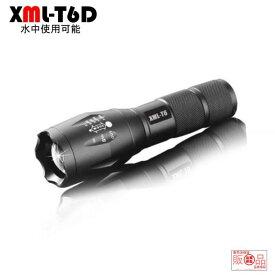 CREE LEDを採用 フルメタル 金属製  XM-L T6 懐中電灯 LED懐中電灯 充電式 防水 フラッシュライト 長時間 防災 【60日間保証付き】