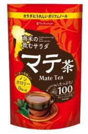 送料無料 日本緑茶センター 南米の飲むサラダ マテ茶 1.5g×ティバッグ100袋 ノンカロリー
