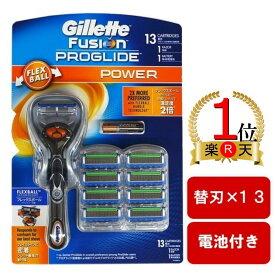 【ランキング1位獲得】【ドイツ製替刃】 GilletteFusion-P ジレット フュージョン プログライド フレックスボール パワー 電動 替え刃13個付き gillette fusion proglide ジレット