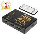 【楽天ランキング1位獲得】HDMI セレクター リモコン付き 高画質 4K対応 3入力1出力 電源不要 3ポート 切替器 ゲー…