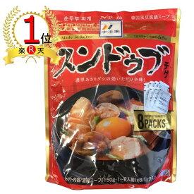 【楽天ランキング1位獲得】【送料無料】李王家 韓国スンドゥブチゲ 4倍濃縮 1200g(1〜2人前150g×8袋) ピリ辛 豆腐をいれるだけ