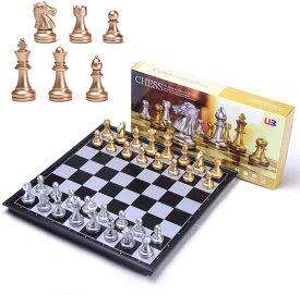 マグネット チェス コンパクト収納! 折り畳み式 対戦ゲームの決定版! 子供から大人まで
