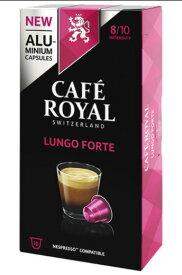ネスプレッソ Cafe Royal カフェロイヤル ルンゴフォルテ 10個入