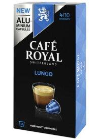 ネスプレッソ Cafe Royal カフェロイヤル ルンゴ 10個入