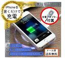 【送料無料】 iPhone7対応 無線レシーバー付き 無線充電  ワイヤレス充電器  Qi規格対応  チー 置くだけ充電 USB…