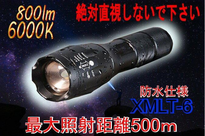 世界最強のLED CREE LEDを採用 フルメタル 金属製  XM-L T6 懐中電灯 LED懐中電灯 最強 充電式 防水 フラッシュライト 強力 長時間 防災