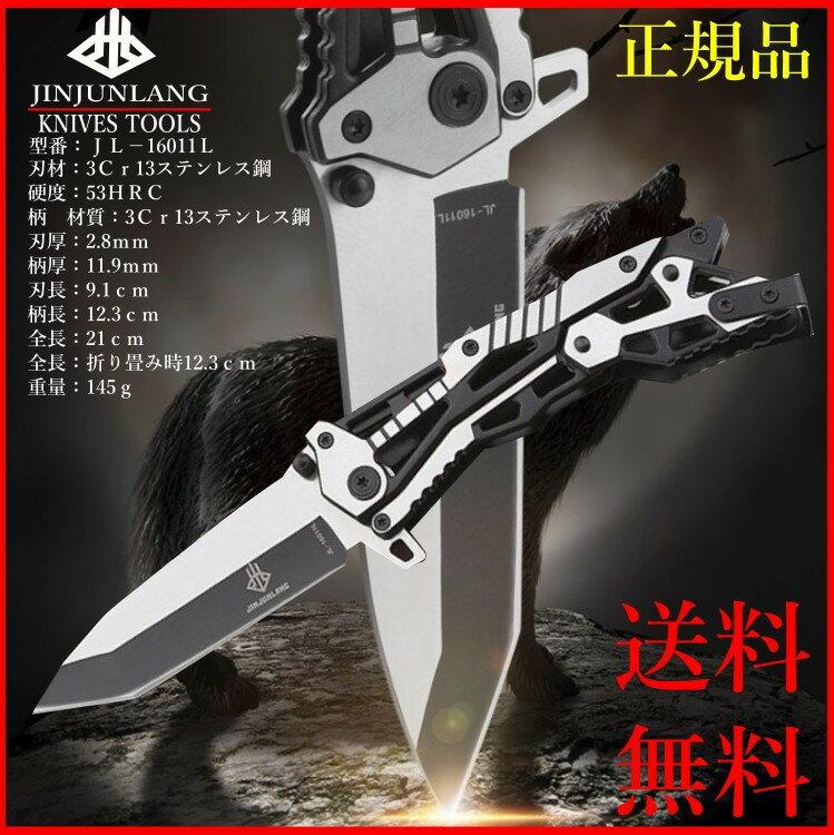 送料無料 フルステンレス アウトドア ナイフ フォールディングナイフ 正規品 超高硬度