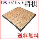 【送料無料】マグネット 将棋 コンパクト収納! 折り畳み式 対戦ゲームの決定版! 子供から大人まで
