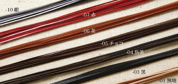 【メール便可】レザークラフト用 牛レース 2mm 10本セット