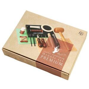 レザークラフト革の手縫い工具18点セット《プレミアム》SEIWA