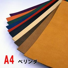 【ネコポス可】ヌメ調レザー《べリンダ》/A4サイズ