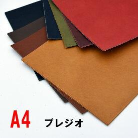 【ネコポス可】オイルヌメ革《プレジオ》/A4サイズ
