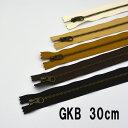 【ネコポス可】No.4 YKK 金属ファスナー(金具:アンティークゴールド) 30cm 1本
