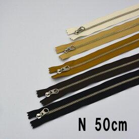 【ネコポス可】No.5 YKK 金属ファスナー(金具:ニッケル) 50cm 1本