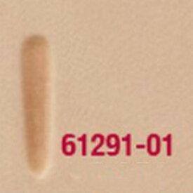 【ネコポス可】EMS刻印/サムプリント ヨコ 61291-01【3249】