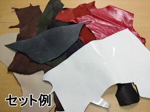 本革はぎれセット1kg《中サイズ/A5〜A4程度》【レザークラフトハギレ端革革材料】